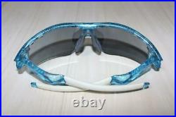 Oakley Ichiro Suzuki Signature Model Radar 2010 Blue / SilverText Frame