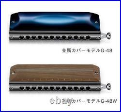 SUZUKI Chromatic Harmonica Gray Gore Series Wooden Cover Model G-48W from Japan