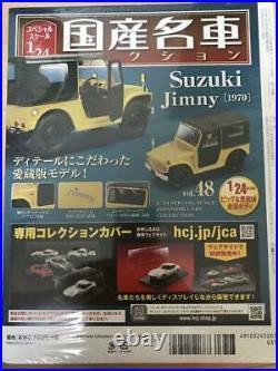 Specialty car collection Vol. 48 Suzuki Jimny scale model kit(1970)