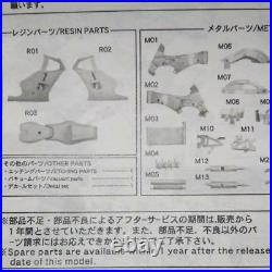 Team Luckey Strike Suzuki Model Kit Racing Car Rgv-r 500 1993 Made In Japan F/s